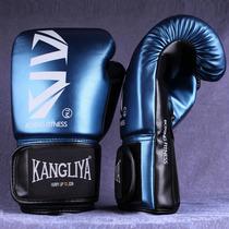 Conliya professionnel adulte Sanda thaï gants de boxe gants de boxe pour hommes et femmes entrainement enfants sacs de sable