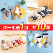 Baby baby socks thick warm cotton spring and winter 6-12 months 0-1 years old 3 newborn children cotton