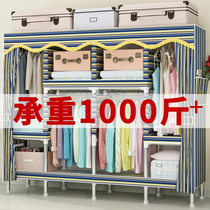 Cloth wardrobe steel bold reinforcement thick Assembly double simple wardrobe cloth storage cabinet all-steel hanging wardrobe