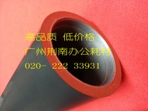 Ricoh MP1350 1356 1357 1100 9000 1107 907 906 Fixing Lower roller pressure roller