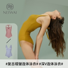 Retro Siamese Spa Pleated Texture / Glossy Deep V Swimsuit Elegant Sports Vacation Swimwear NEIWAI Inside and Out