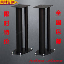 Famous craftsman T3 speaker rack metal speaker rack bookcase rack speaker rack desktop rack around 20 ~ 90