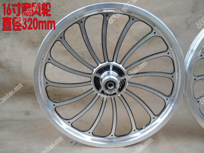 16-inch bicycle integrated aluminium alloy wheel set/steel ring wheel ring integral wheel ring looks good, strong and durable