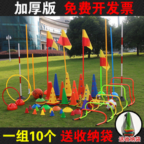 Soccer Training Equipment Logo barrel children ice cream cylinder marker bar Basketball supplies obstacle marker disc marker
