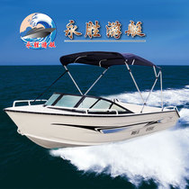 New Aluminum Alloy Speedboat Fishing Vessel Charge Boat Road Subboat Luxury Yacht Law Enforcement Patrol High Speed