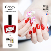 CandyMoyo nail polish peelable tearing waterproof non-toxic tasteless wine red nude color painted red white feet