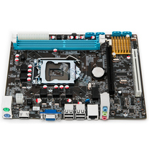 The new H55-1156 needle computer motherboard supports CPUs such as i3/530 i5/760 i7/860.