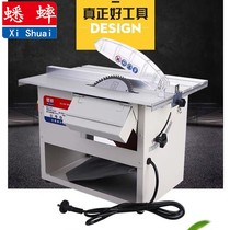 Dust-free saw saw small household multi-functional slash woodworking floor push saw decoration installation saw