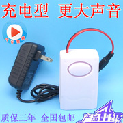 220V type automatic charging power failure alarm farm household aquarium room power-off alarm trip ultra sound