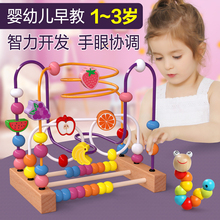 Infant children around beads early teaching, intelligence, brain and multi-functional toys boy and girl 0 baby 1-2 and a half 3