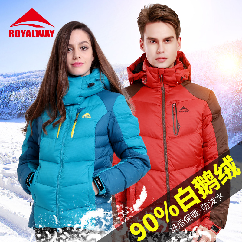 Royalway outdoor fall and winter couple down jacket thicker White Velvet warm, windproof and waterproof down jacket