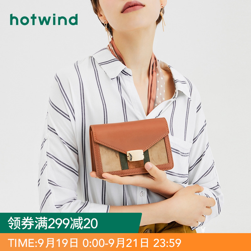 Hot Wind Spring 2019 New Style Xiao Qingxin Lady's Fashion Luggage Recreational Square Mini-bag B55W9104
