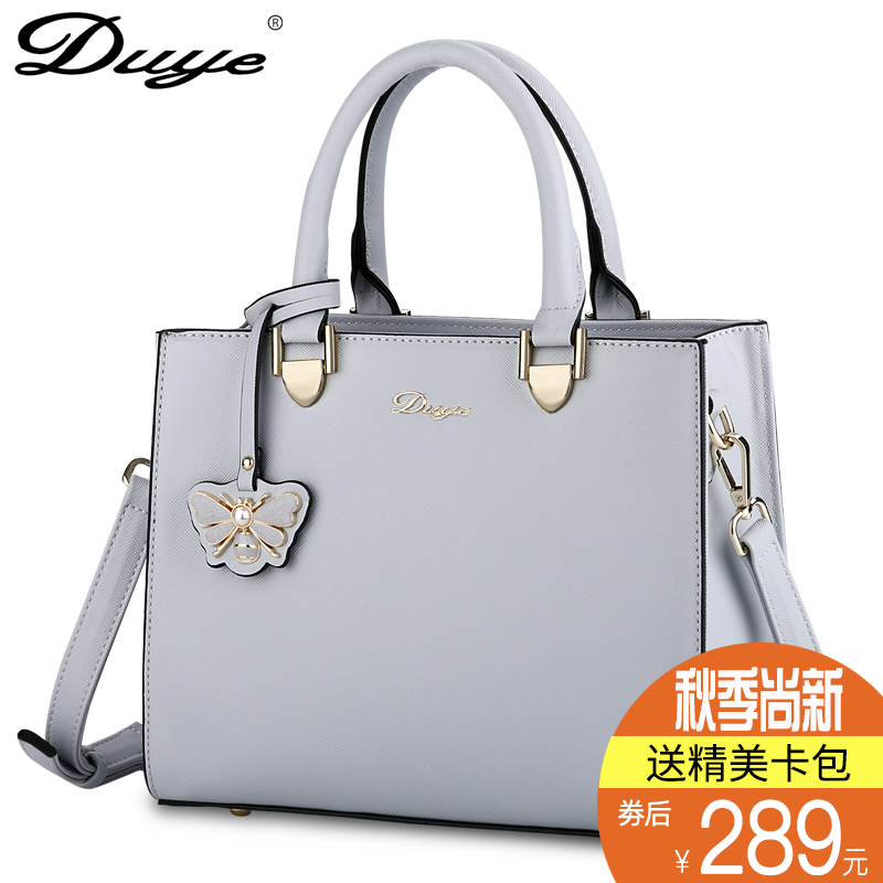 Duye Bag and Girl Bag 2019 New Fashion and Large Capacity Women's Handbag Autumn and Winter Ins Single Shoulder Skew Bag