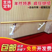 Dance pole home fixed dance room professional can lift wall hanging children dance practice leg lever