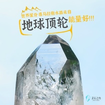 Lingshi about natural Himalayan single spire wheel white crystal tea crystal raw stone mineral standard ornaments database ore