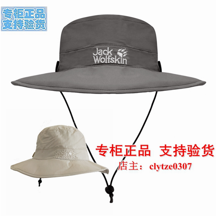 JackWolfskin / wolf claw counter genuine 18 spring and summer sunscreen quick-drying visor fisherman hat 1902042
