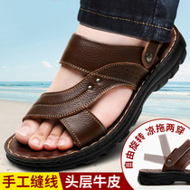 2019 New mens beach shoes mens shoes large size non-slip Daddy shoes slippers casual leather summer sandals men