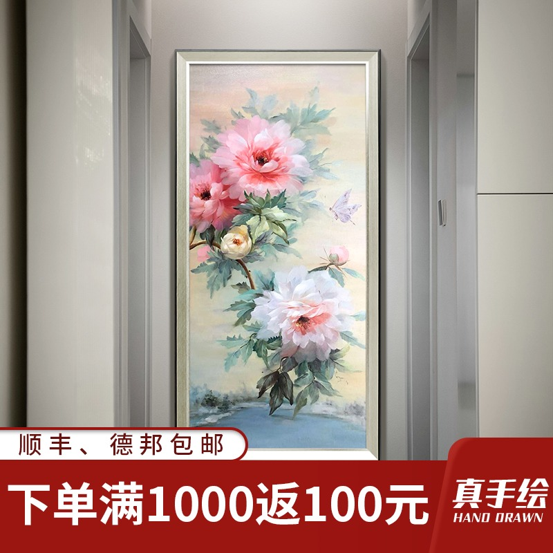 Hand-painted oil painting new Chinese porch decorative painting Peony American villa double sofa background wall atmospheric vertical prints