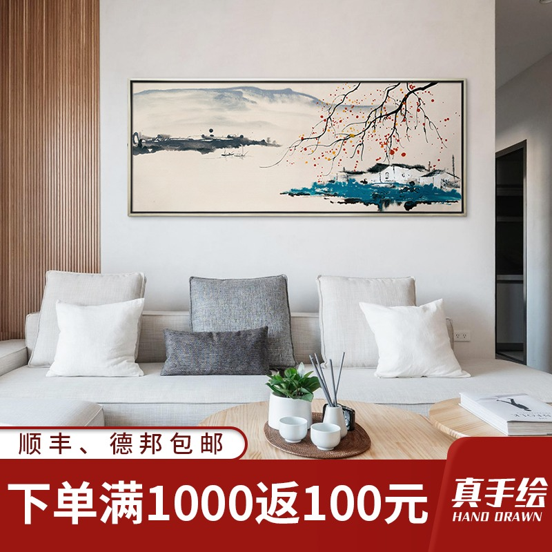 Modern Simple Living Room Decoration Painting Landscape Ink Painting New Chinese Hand Painting Oil Painting Office Studio Hanging Painting