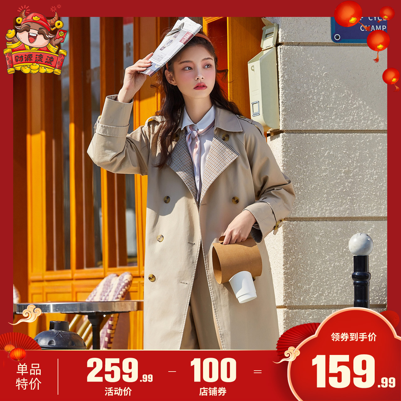 Senma windcoat women 2021 spring new British medium-length temperament coat khashit fashion coat small
