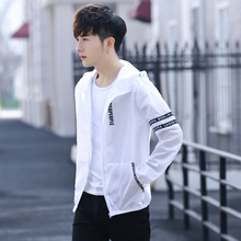 Sun protection clothing men's jacket summer 2018 new Korean version of the trend of young people slim thin section handsome breathable clothes