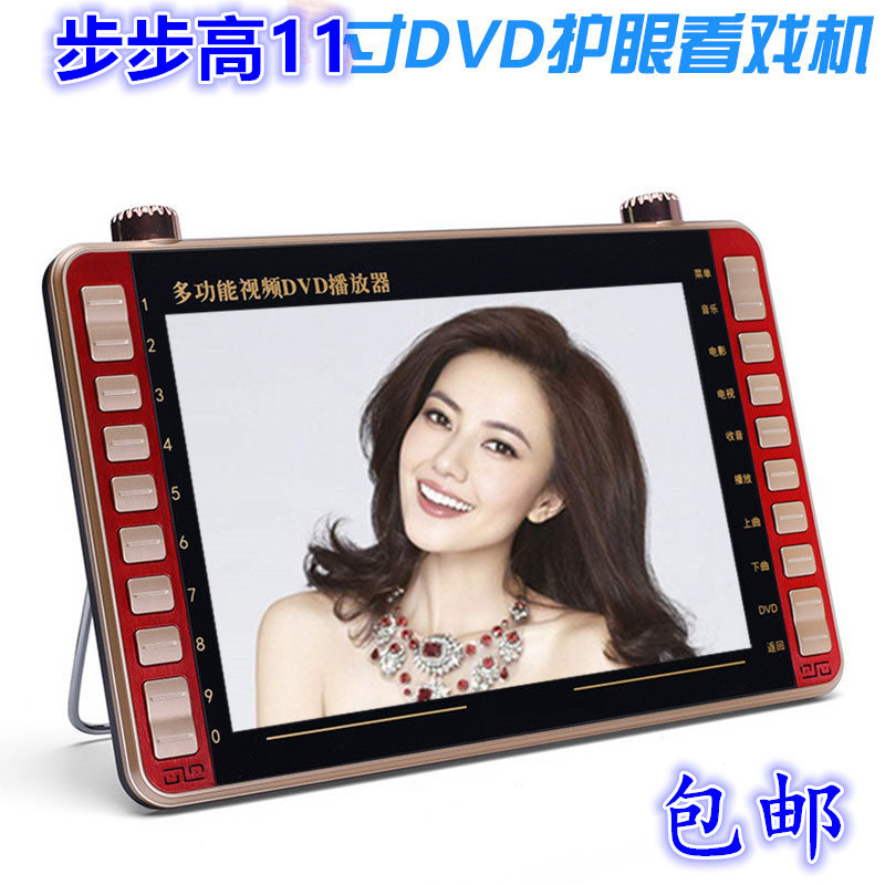 Sinke 24-inch Video Player for Senior Citizens HD Video Recorder Mobile EVD Video Player DVD Plaza Dance