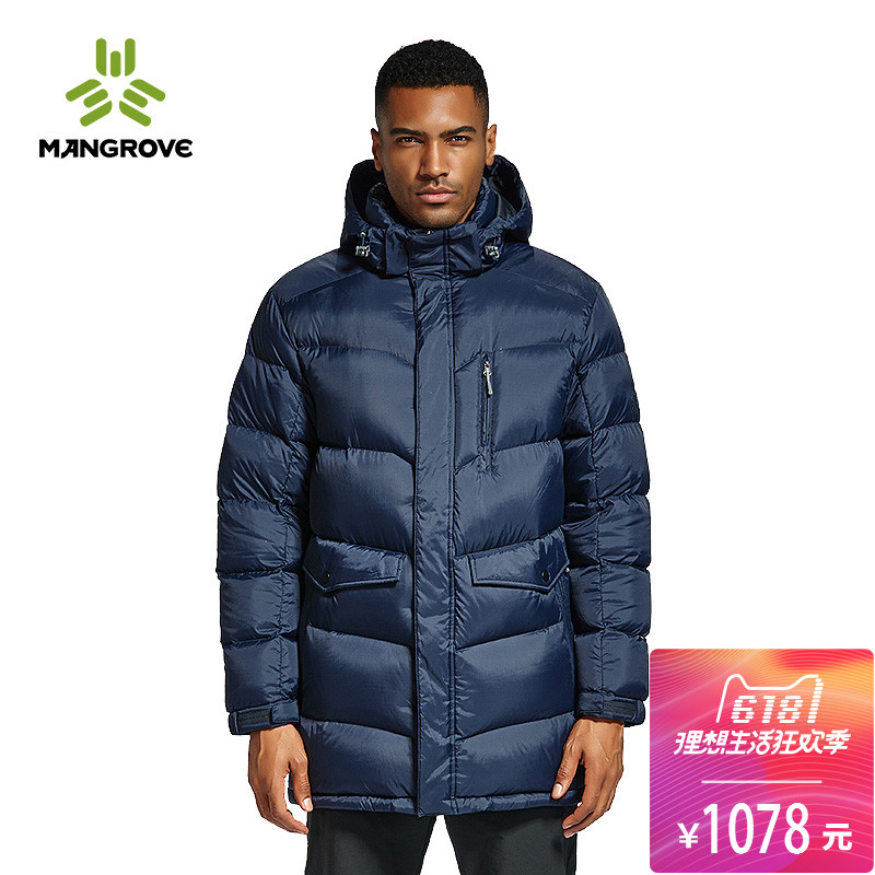 Mangofu outdoor goose down jacket men's long section thick detachable windproof hat down jacket men's autumn and winter