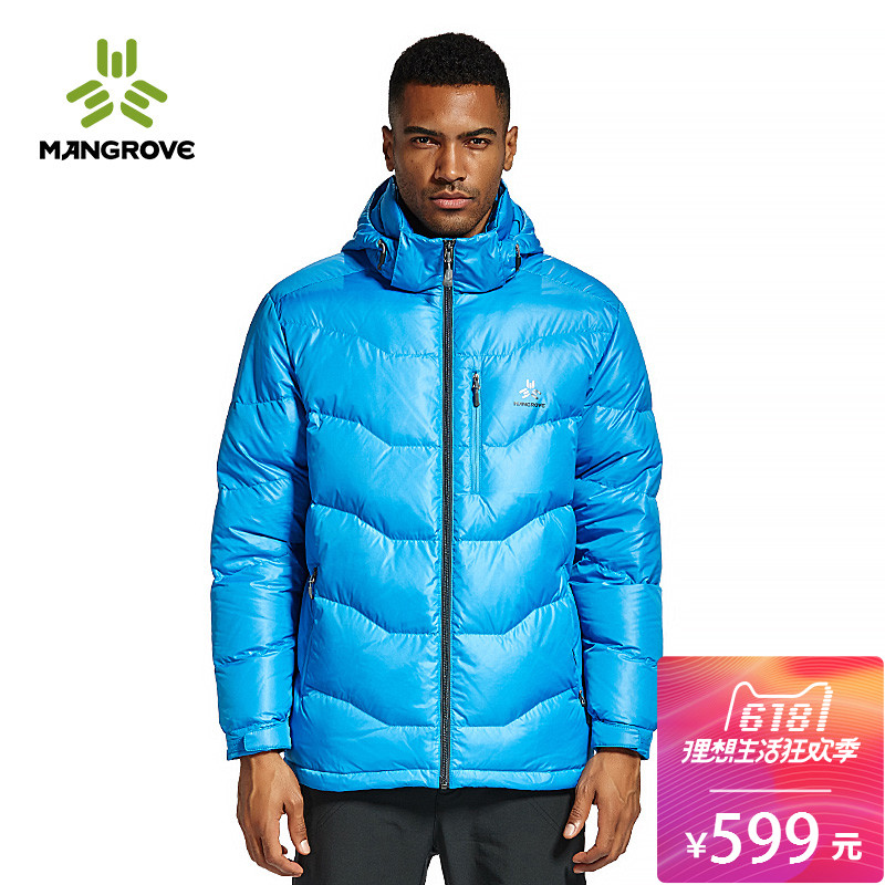 Mangoff Outdoor Down Garment Men's Down Garment Thickened, Warm, Wind-proof, Water-proof, Removable Down Garment in Autumn and Winter