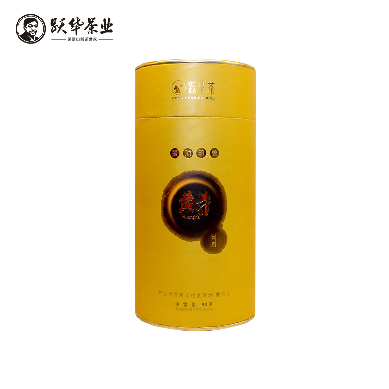 Yuehua Early Spring 2018 New Tea Ya'an Premium Mengdingshan Tea Tea Handmade Yellow Buds Listening 90g