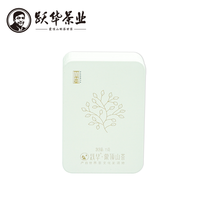 Yuehua Early Spring 2018 New Tea Yaan Mengding Yellow Tea Manual Yellow Buds Sichuan Tea Tourism Small iron box 15g