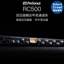 PreSonus RC500 preamplifier transistor channel band-limited EQ voice playback