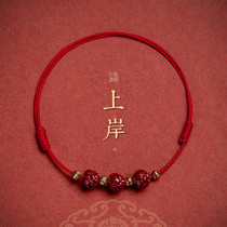 This life year cinnabar Lotus anklet summer red rope anklet female transfer beads weaving natural 2021 New