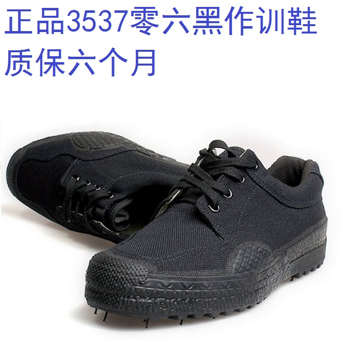 Baoyou Liberation Shoes 3537 Genuine 99 Black Training Shoes Camouflage Army Shoes Mountaineering Security Shoes Hiking Double Bottom 48