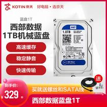 Jingtian Huasheng WD Western Digital WD10 1TB desktop mechanical hard disk Western Digital blue disk game monitoring