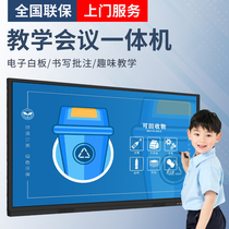 50 55 65 inch kindergarten multimedia teaching integrated training touch whiteboard touch screen TV