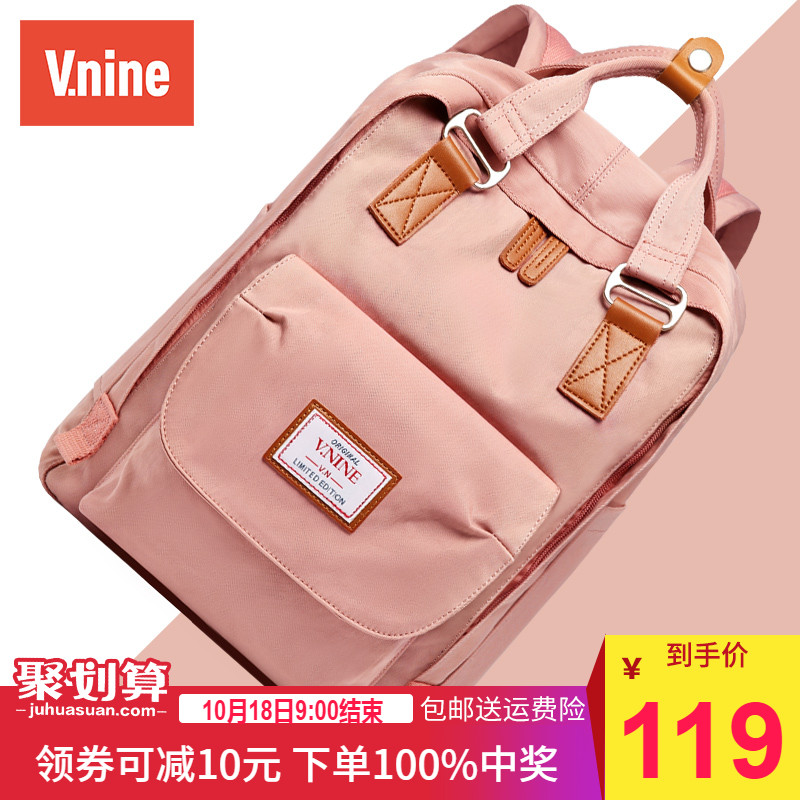 Ins schoolbag female Korean version high school student doughnut double-shoulder bag 2019 new fashion Canvas Backpack