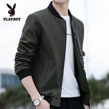 Playboy autumn jacket men's jacket spring and autumn Korean version of the trend of a wide range of thin fashion brand leisure baseball clothes autumn