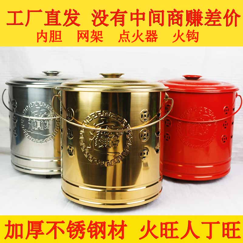 Stainless Steel Gold Barrel Burning Household Sacrifice Paper Burning Furnace Yuanbao Furnace Burning Paper and Money Barrel Burning Barrel Burning