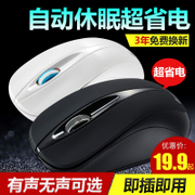 Primary music notebook computer wireless mouse game home office girls mute silent mouse unlimited power