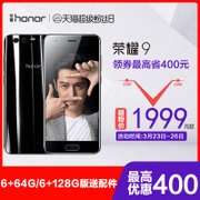 До 1999 года Huawei Honor / Glory Glory 9 Smart Netcom Mobile Официальный флагман V10