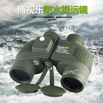 Bosilar binoculars high resolution waterproof 1000 military standard ranging compass non infrared night vision navigation