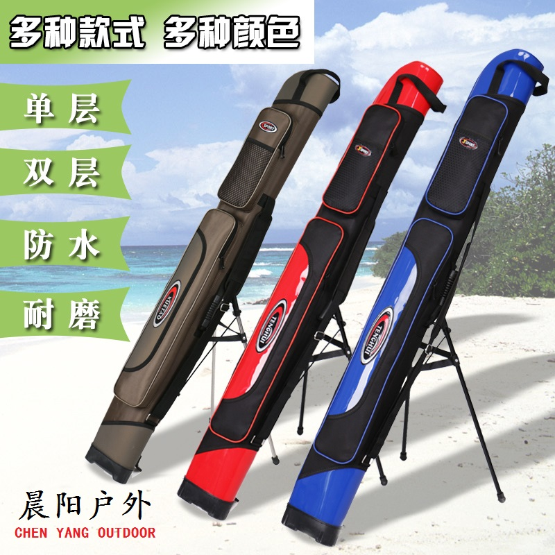 Special package 1.2 m 1.25 m double-decked fishing rod bag fishing gear package hard shell 2-decked fishing bag
