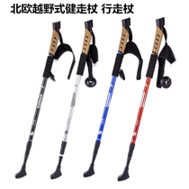 Ultra-light Nordic cross-country walking stick