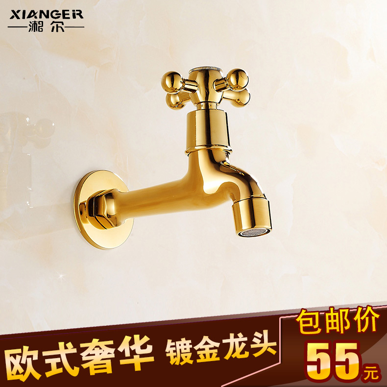 Gold Copper Quick Boiling Nozzle Common Single Cooling Small Faucet Toilet Mop Pool Faucet Lengthened and Splash-proof
