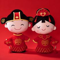 新婚压床娃娃一对结婚公仔情侣婚庆毛绒玩偶玩具送新人礼物抱枕