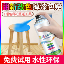 Water-resistant paint cans environmentally friendly tasteless wall furniture refurbished wood to change color with paint metal rust-proof hand-shake spray paint