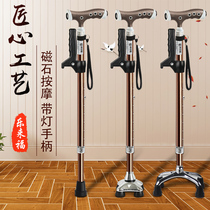 Japan leifu aluminum alloy four-legged elderly crutches massage walking stick portable crutches 扙 telescopic non-slip with lights crutches