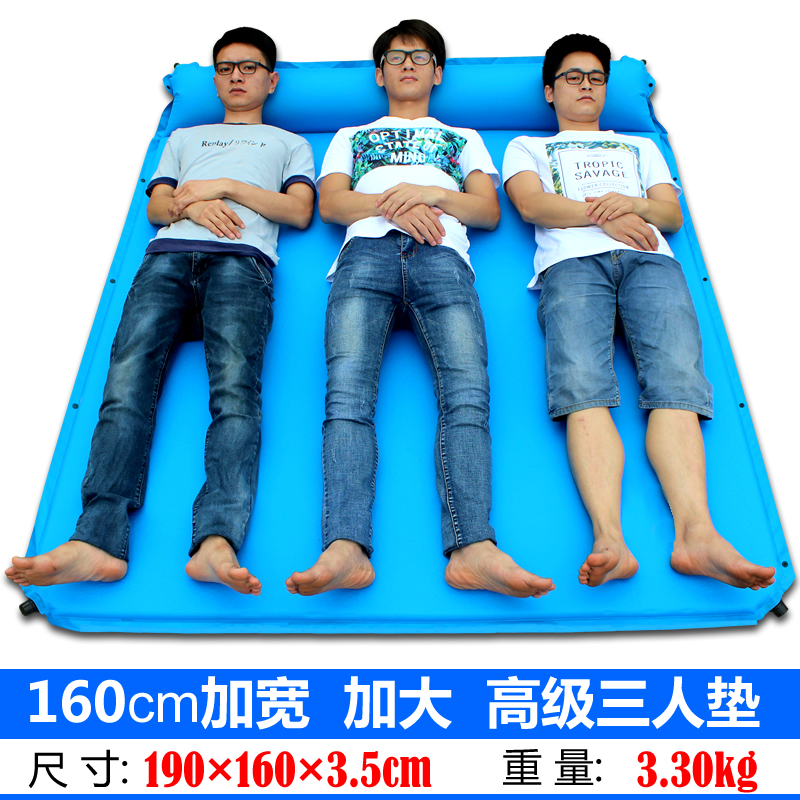 Double Automatic Inflatable Pad 5 cm Thickening Outdoor Tent Pad Moisture-proof Pad 160cm Three People Widening Midday Pad