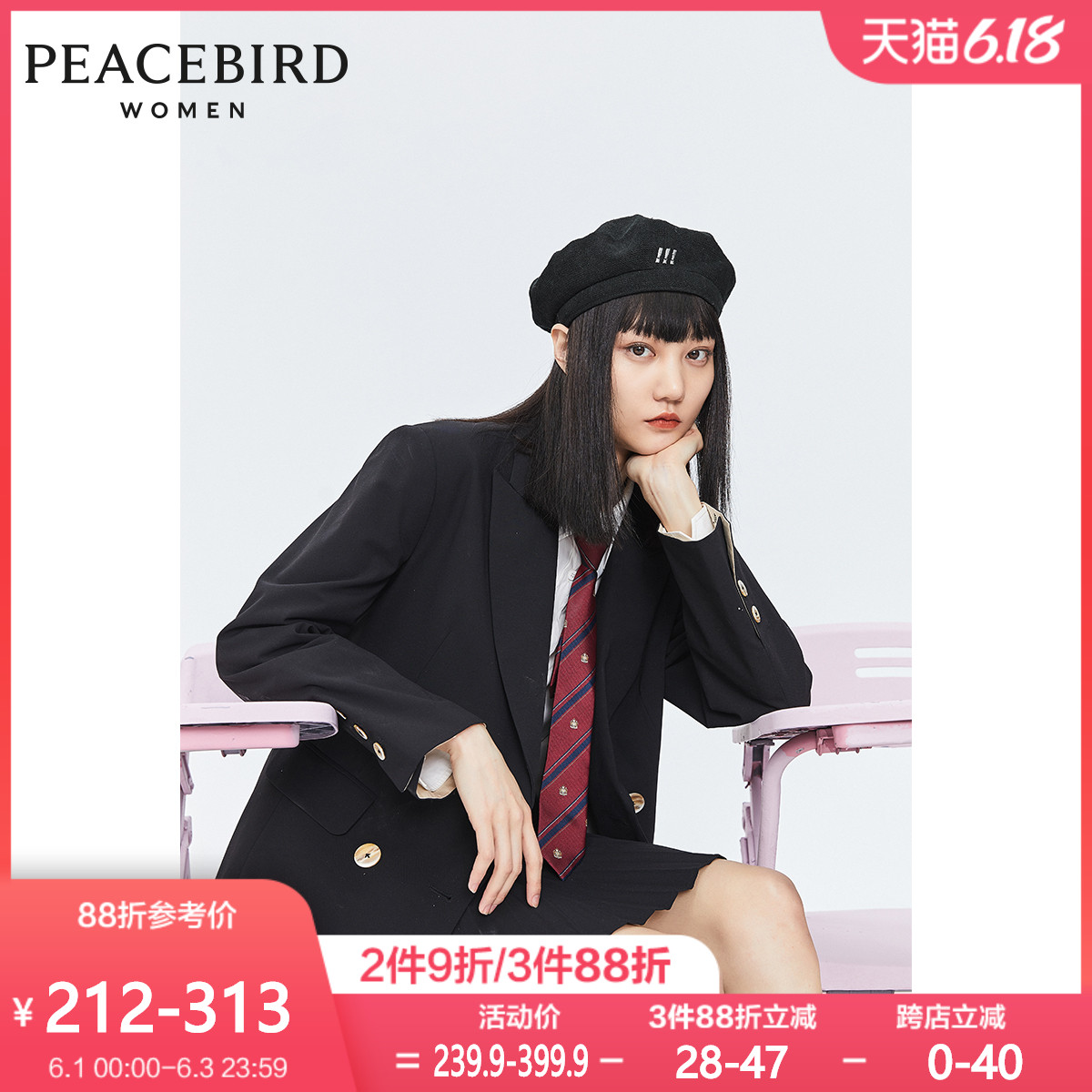 Taiping bird black suit coat female retro embroidery spring and autumn 2020 new thin Satin small suit female