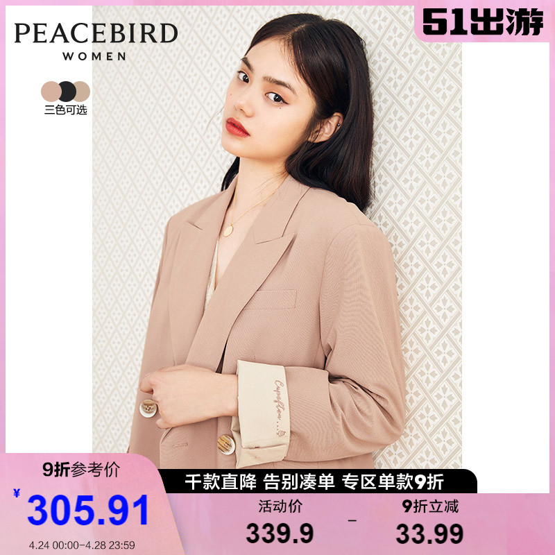 Peacebird black blazer female Korean temperament 2021 spring and autumn new fried street small suit professional suit